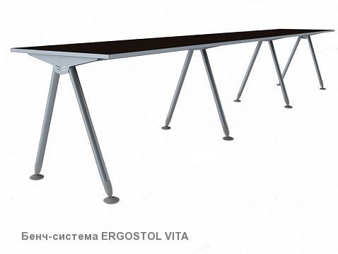 Бенч-система Ergostol Vita